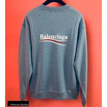 Balenciaga Sweatshirt B20 (fangfang-20091720)