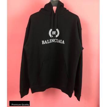 Balenciaga Sweatshirt B25 (fangfang-20091725)