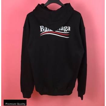 Balenciaga Sweatshirt B29 (fangfang-20091729)