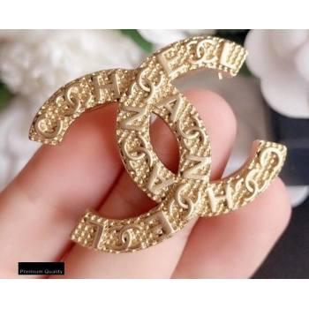 Chanel Brooch 71 2020 (YF-20101261)