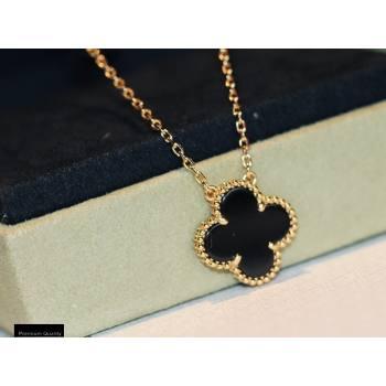 Van Cleef & Arpels Necklace 11 2021 (YF-210114l91)