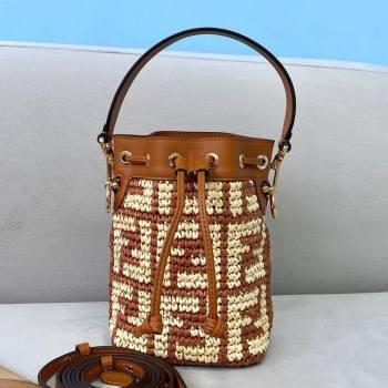 Fendi Raffia Mon Tresor Mini Bucket Bag Brown 2021 (CL-21032007)