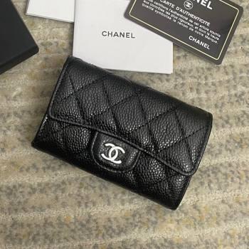 Chanel Grained Calfskin Flap Coin Purse Wallet Black/Silver 2021 (nana-21091343)