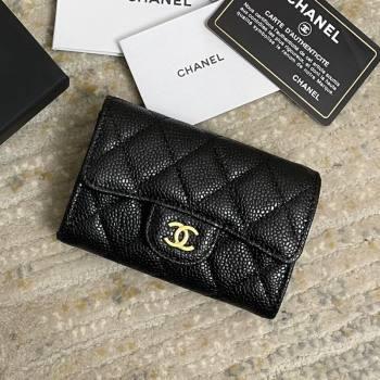 Chanel Grained Calfskin Flap Coin Purse Wallet Black/Gold 2021 (nana-21091342)