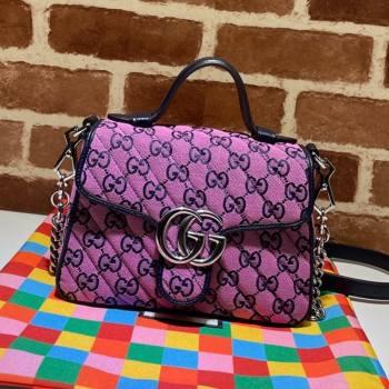 Gucci GG Marmont Multicolor GG Canvas Mini Bag 446744 Pink 2021 (DLH-21072614)