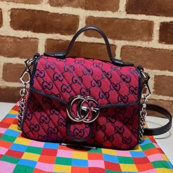 Gucci GG Marmont Multicolor GG Canvas Mini Bag 446744 Red 2021 (DLH-21072615)