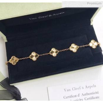 Van Cleef Arpels Gold Bracelet 26 2020 (MLD-20061126)