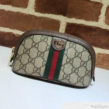Gucci GG Canvas Medium Cosmetic Case 625550 Brown 2020 (DLH-20070135)