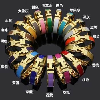 Hermes Bracelet HM6939 Gold