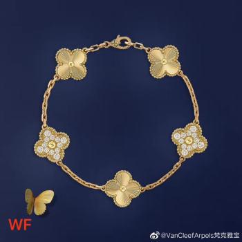 Van Cleef & Arpels Bracelet CE4307
