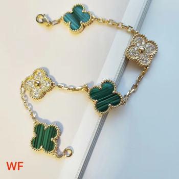 Van Cleef & Arpels Bracelet CE4309